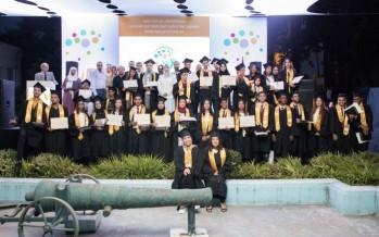 مجلس عمالة الدار البيضاء يحتفي بالمتفوقين الحاصلين على شهادة البكالوريا برسم 2019