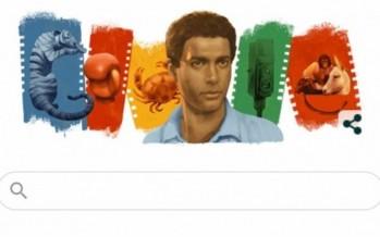 غوغل يكرّم