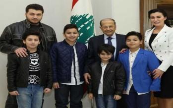 بالصور: نادين الراسي تزور رئيس الجمهورية وتحقق حلم أولادها!