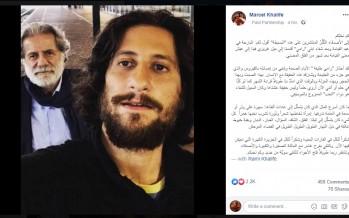 فنان لبناني شهير يعلن اصابة ابنه بفيروس كورونا... نشر صورتهما معاً مبشراً بشفائه مع حلول عيد القيامة.... اليكم التفاصيل