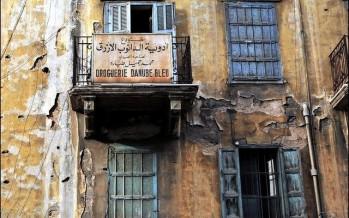 4 مدن لبنانية على لائحة أقدم 20 مدينة مسكونة في العالم