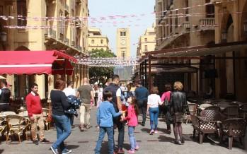 بلدية بيروت تطلق «بحبّك يا لبنان»