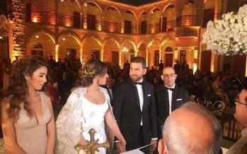 حصرياً.. الصور الأولى لزفاف نادين نجيم