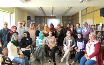 دورة جمعية الحق باللعب لتأهيل معلمين ومعلمات في مدارس لبنانية وفلسطينية في بلدية صيدا