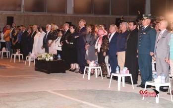 تكريم الدكتورة سلوى غدار يونس باحتفال حاشد في الغازية