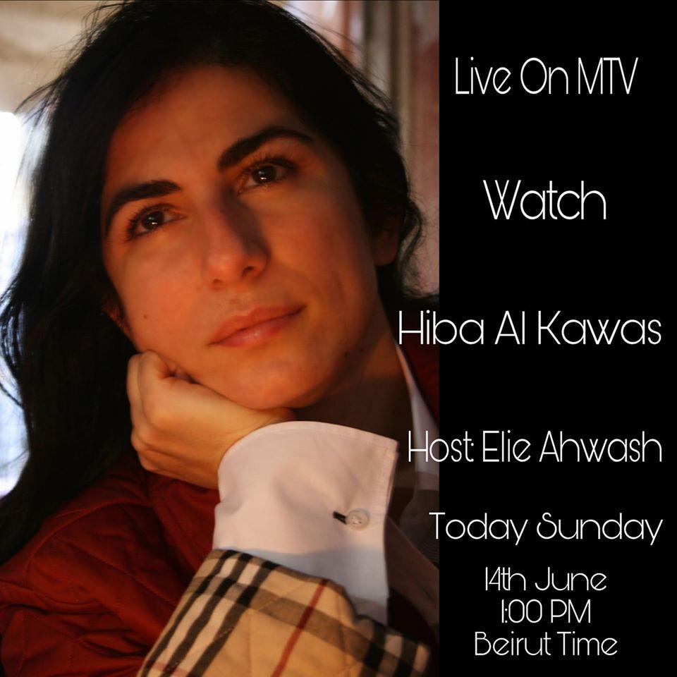 هبة القواس اليوم على قناة MTV