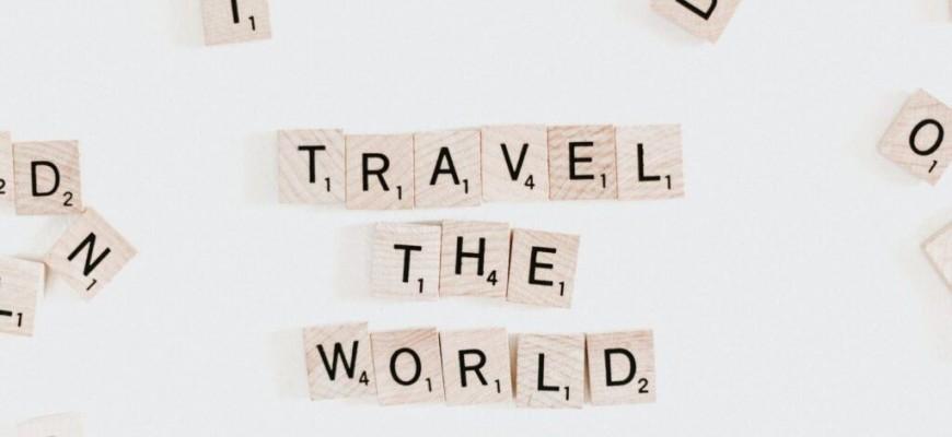 استمتع بأجواء السفر من منزلك من خلال هذه النشاطات!