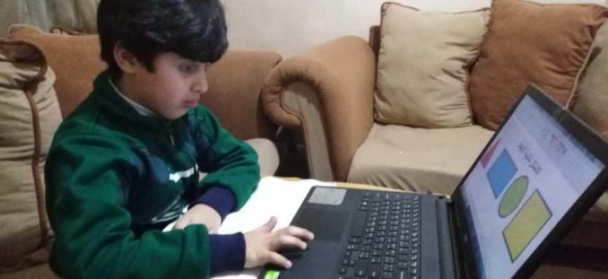 التعليم عن بُعد كتقنية علاجية للطالب الخجول