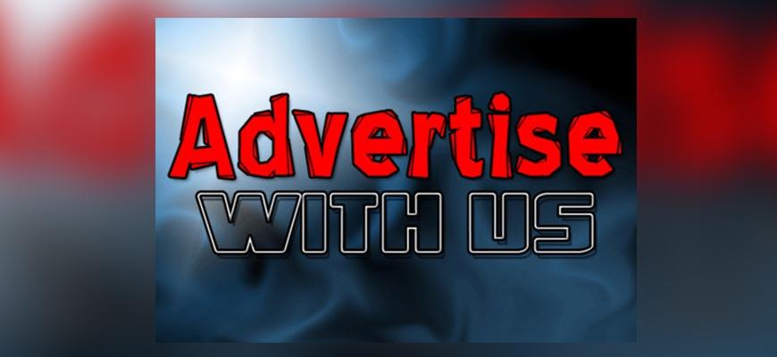 لإعلاناتكم